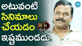 I Will Never Make Horror Genre Movies - Director Veera Shankar || Dil Se With Anjali - IDREAMMOVIES