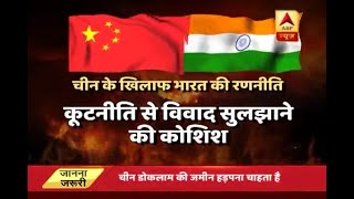 Doklam issue: China threatens India for immediate withdrawal - ABPNEWSTV