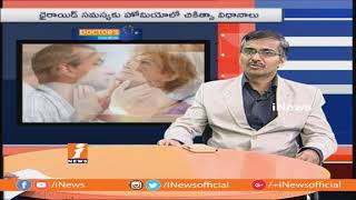 Solution For Thyroid Problems With Star Homeopathy |Doctors Live Show| iNews - INEWS