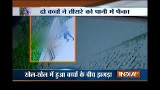 Bihar: Shocking video shows how teen dies after falling into flood in Madhubani - INDIATV
