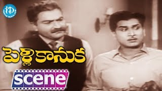 Preminchi Choodu Movie Scenes - ANR Fools Relangi And Gummadi || Kanchana || Pullaiah - IDREAMMOVIES