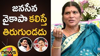 Pawan Kalyan Janasena And YSRCP Will Join Together Says Lakshmi Parvathi | Mango News - MANGONEWS