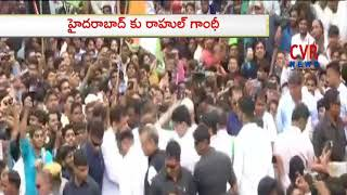 Congress National President Rahul Gandhi Telangana Tour | CVR NEWS - CVRNEWSOFFICIAL