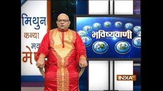 Bhavishyavani | 19th October, 2017 - INDIATV