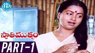 Swati Mutyam Full Movie Parts 1/14 - Kamal Haasan, Radhika - IDREAMMOVIES