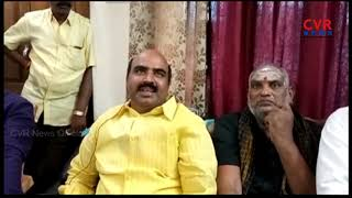 House Arrest Ex-Minister Manikyala Rao | West Godavari District | CVR NEWS - CVRNEWSOFFICIAL