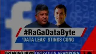 BJP's data theft charge singes Congress; Rahul Gandhi rattled — Nation at 9 - NEWSXLIVE