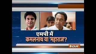 Shivraj resigns, suspense over new Madhya Pradesh CM continues - INDIATV