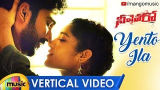 Yento Ila Vertical Video Song   Neevevaro Movie Songs   Aadhi Pinisetty   Taapsee   Ritika Singh - MANGOMUSIC
