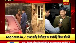 Rotomac Scam: None has been arrested till now, says SP Rajesh Kumar Yadav - ABPNEWSTV