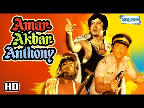 Amar Akbar Anthony (HD) - Amitabh  Bachchan - Rishi Kapoor - Vinod Khanna - Bollywood Movie - صوت وصوره