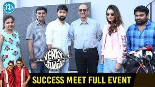 Venky Mama Movie Success Meet Full Event    Payal Rajput    Bobby    Suresh Babu    iDream Movies - IDREAMMOVIES