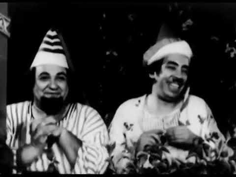 الفيلم  | ( النادر ) ( ست الحسن ) بطولة (  إسماعيل ياسين و كمال الشناوي ) 1950 - بجودة عالية