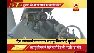 Defence Minister Nirmala Sitharaman makes history after flying in Sukhoi 30 MKI - ABPNEWSTV