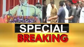 PM Modi lays foundation stone of Purvanchal Expressway in Azamgarh; Slams oppn over dynasty politics - ZEENEWS