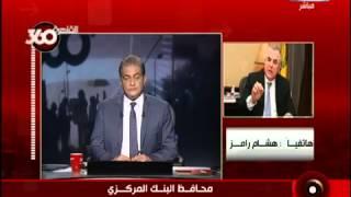بالفيديو.. محافظ البنك المركزي يكشف كيفية الاستثمار بالقناة الجديدة والربح منها | المصري اليوم