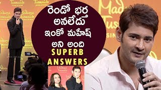 Mahesh Babu superb answers || Mahesh Wax Statue Unveiled || Madame Tussauds - IGTELUGU