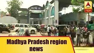 Bharat Yatra: Desh ka mood from Madhya Pradesh's Mahakoshal region - ABPNEWSTV