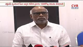 TDP MLC Dokka Manikya Vara Prasad Demand ₹ 1200 crores From Central Govt for Titli victims |CVR NEWS - CVRNEWSOFFICIAL