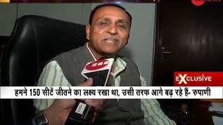 Gujarat CM Vijay Rupani claims BJP victory in Gujarat Assembly Elections 2017 - ZEENEWS