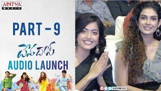 Devadas Audio Launch Part- 09|| Akkineni Nagarjuna, Nani, Rashmika, Aakanksha Singh - ADITYAMUSIC