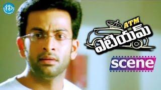 ATM Movie Scenes - Police Arrests Prithviraj    Bhavana    Samvrutha Sunil - IDREAMMOVIES