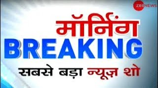 Morning Breaking: Watch top big news of the hour, 22 February, 2019 - ZEENEWS