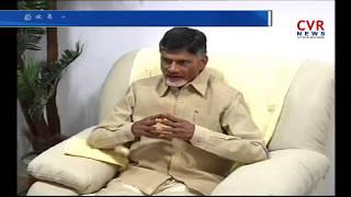 CM Chandrababu Naidu Call to Chaman family Members | CVR News - CVRNEWSOFFICIAL