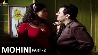 Mohini Part 2 Hindi Horror Serial Aap Beeti | BR Chopra TV Presents | Sri Balaji Video - SRIBALAJIMOVIES