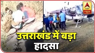 Uttarakhand: 14 die as bus falls in ditch - ABPNEWSTV