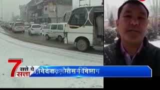 Heavy snowfall  expected in Jammu & Kashmir from 19th January - ZEENEWS