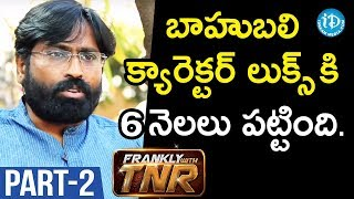 Gurukulam Director Shiva Kumar Interview Part #2 || Frankly With TNR #94 - IDREAMMOVIES