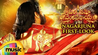 Nagarjuna First Look from Om Namo Venkatesaya Telugu Movie | Anushka | K Raghavendra Rao | Keeravani - MANGOMUSIC