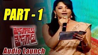 Mosagallaku Mosagadu Audio Launch Part 01 - Sudheer Babu, Nandini - ADITYAMUSIC