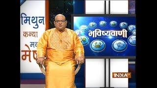 Bhavishyavani | 19th January, 2018 ( full ) - INDIATV