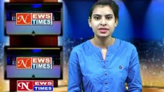 NEWS TIMES JAMSHEDPUR DAILY HINDI LOCAL NEWS DATED 21 5 18,PART 2 - JAMSHEDPURNEWSTIMES