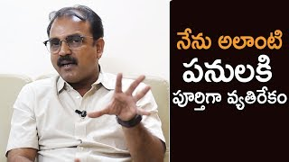 Director Koratala Siva Gives Clarity About Negative Rumors On Him | TFPC - TFPC