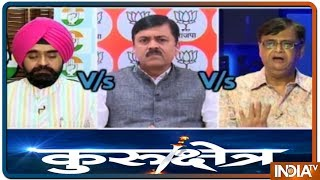 Kurukshetra | March 22, 2019: Rahul Gandhi के गुरु Sam Pitroda ने किया सेना का अपमान ? - INDIATV