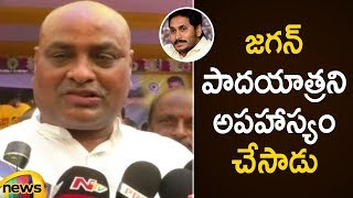 Atchannaidu Says YS Jagan Padayatra Will Not Fetch Any Result in AP Elections 2019 | Mango News - MANGONEWS