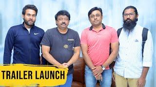 Suicide Club Movie Trailer Launched By Ram Gopal Varma | TFPC - TFPC
