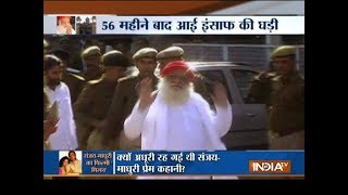 Asaram rape case: Rajasthan High Court tightens security ahead of verdict - INDIATV