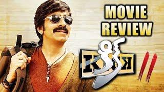 'Kick 2' MOVIE REVIEW | Ravi Teja | Rakul Preet Singh | Lehren Telugu - LEHRENTELUGU