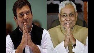 बिहार में सियासी उलटफेर के आसार, कांग्रेस का हाथ थाम महागठबंधन में शामिल हो सकते हैं नीतीश कुमार - ITVNEWSINDIA