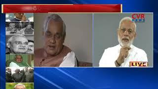 PM Narendra Modi pays tribute to Former Prime Minister Atal Bihari Vajpayee | CVR News - CVRNEWSOFFICIAL