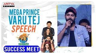Mega Prince Varun Tej  Speech @ F2 Success Meet Live || Venkatesh, Anil Ravipudi || DSP || Dilraju - ADITYAMUSIC