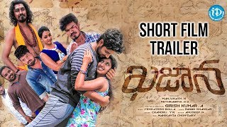 Kajana Short Film Trailer || Latest 2018 Telugu Short Films || By A Girish Kumar - YOUTUBE