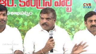 YCP Leader Botsa Satyanarayana Press Meet | Fires on CM Chandrababu Naidu | CVR NEWS - CVRNEWSOFFICIAL