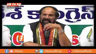 Why KCR Social Political Strategies On Huzurnagar Constituency Seat? | Loguttu | iNews - INEWS