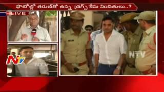 SIT Investigation Continues on Hero Tarun || Tollywood in Drugs Case || NTV - NTVTELUGUHD