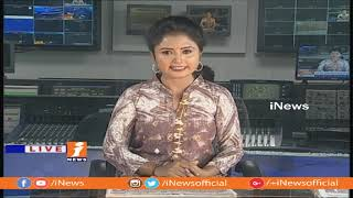 Top Headlines From Today News Papers | News Watch (01-12-2018) | iNews - INEWS